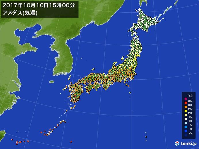 過去のアメダス実況(2017年10月10日)(気温) - 日本気象協会 tenki.jp