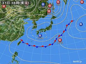 実況天気図(2014年05月31日)