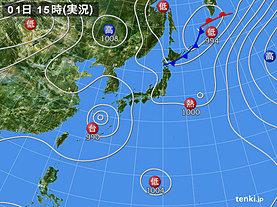 実況天気図(2018年08月01日)