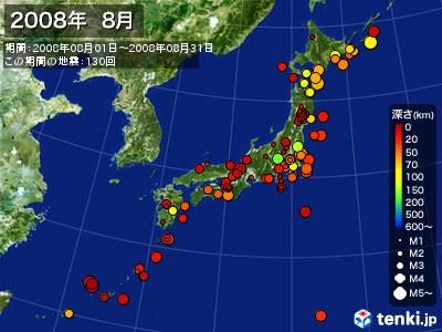 2008年08月の震央分布図