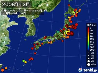2008年12月の震央分布図