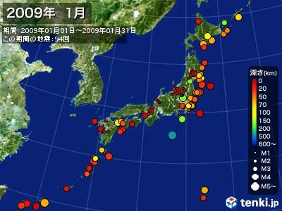 2009年01月の震央分布図