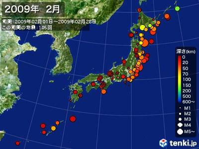 2009年02月の震央分布図