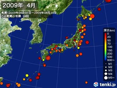 2009年04月の震央分布図