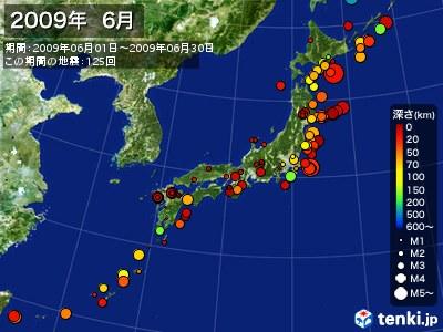 2009年06月の震央分布図