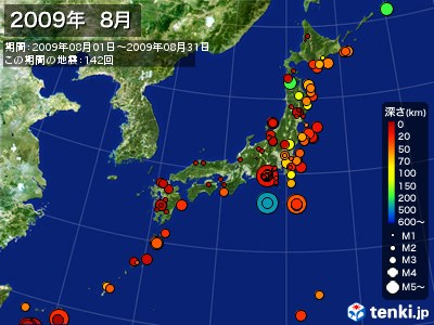 2009年08月の震央分布図