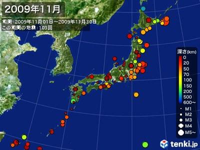 2009年11月の震央分布図