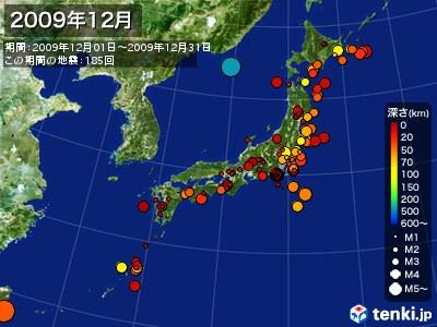 2009年12月の震央分布図