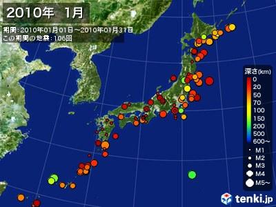 2010年01月の震央分布図