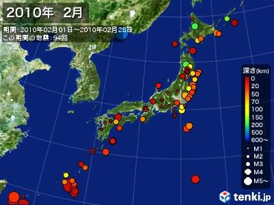 2010年02月の震央分布図