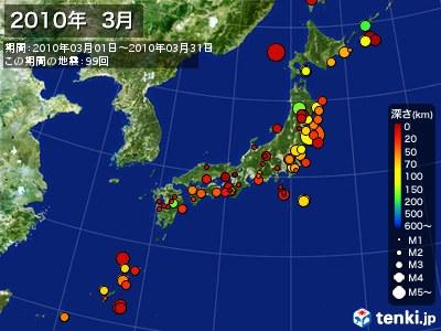 2010年03月の震央分布図