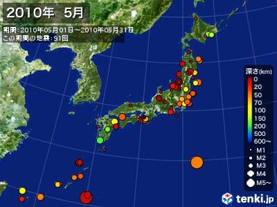 2010年05月の震央分布図
