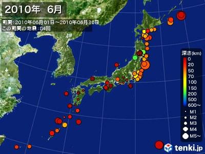 2010年06月の震央分布図