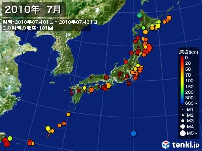 2010年07月の震央分布図