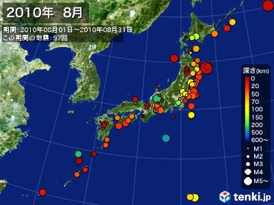 2010年08月の震央分布図