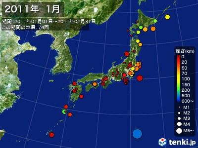 2011年01月の震央分布図