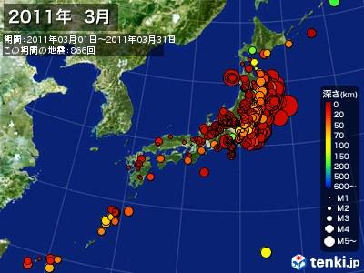 2011年03月の震央分布図
