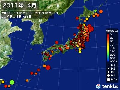 2011年04月の震央分布図