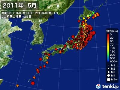 2011年05月の震央分布図