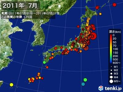 2011年07月の震央分布図