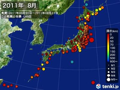 2011年08月の震央分布図