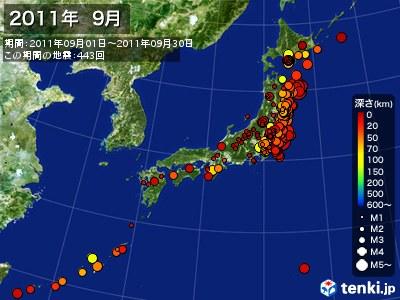 2011年09月の震央分布図
