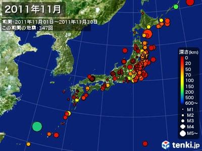 2011年11月の震央分布図