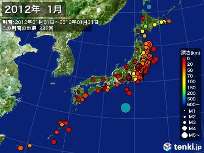 2012年01月の震央分布図