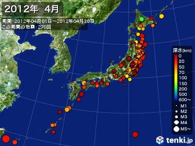 2012年04月の震央分布図