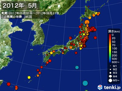 2012年05月の震央分布図