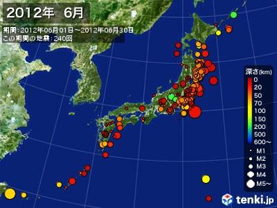 2012年06月の震央分布図