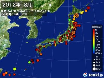 2012年08月の震央分布図