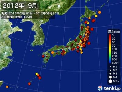 2012年09月の震央分布図