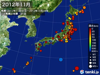 2012年11月の震央分布図