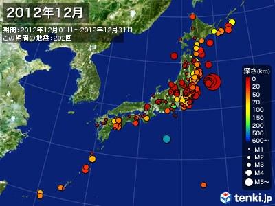 2012年12月の震央分布図