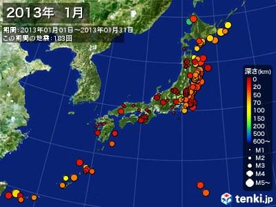 2013年01月の震央分布図