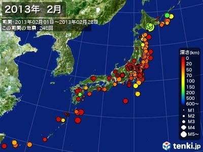 2013年02月の震央分布図