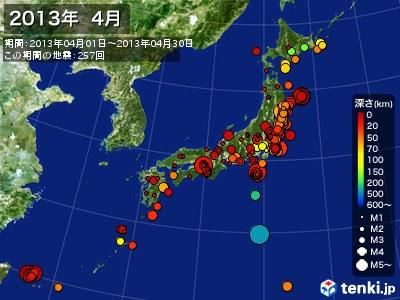 2013年04月の震央分布図