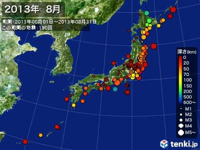 2013年08月の震央分布図