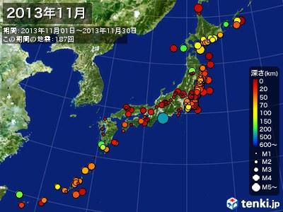 2013年11月の震央分布図