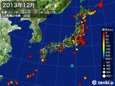 2013年12月の震央分布図