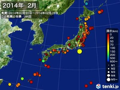 2014年02月の震央分布図