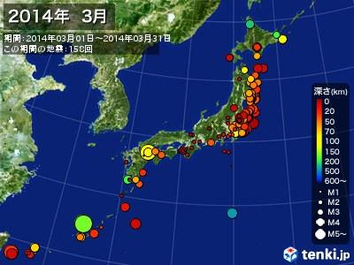 2014年03月の震央分布図