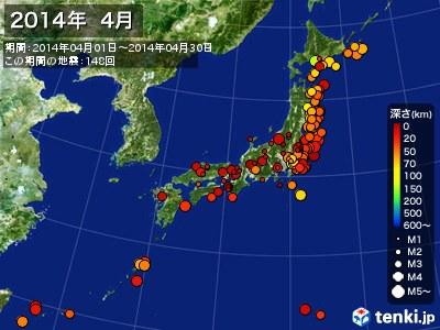 2014年04月の震央分布図