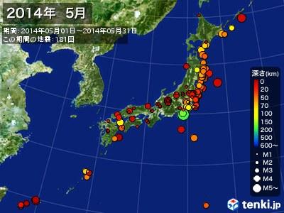2014年05月の震央分布図
