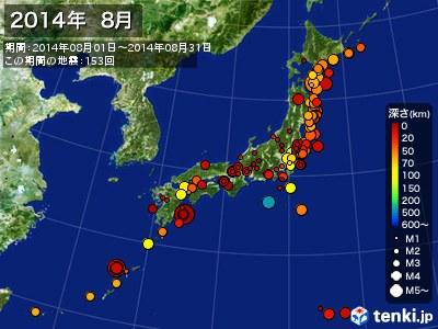 2014年08月の震央分布図
