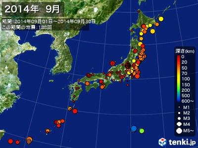 2014年09月の震央分布図