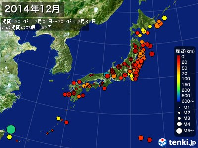 2014年12月の震央分布図