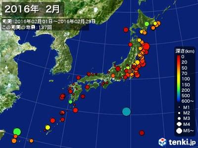 2016年02月の震央分布図