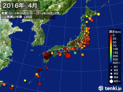 2016年04月の震央分布図
